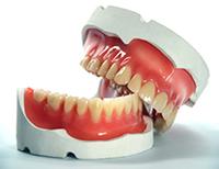 какие вставить зубы