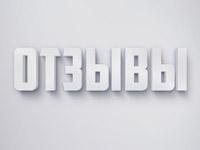 имплантация зубов Воронеж отзывы