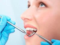 обследование перед имплантацией зубов