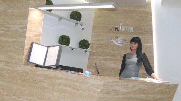 стоматологический туризм в Саранске